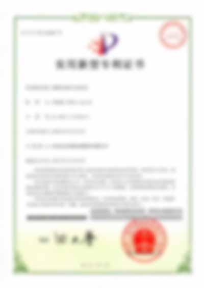 管廊成品支架专利-河北宏安管廊金属构件有限公司