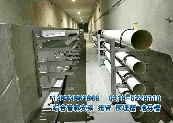 地下管廊组合式支架