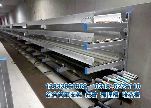 地下管廊装配式支架