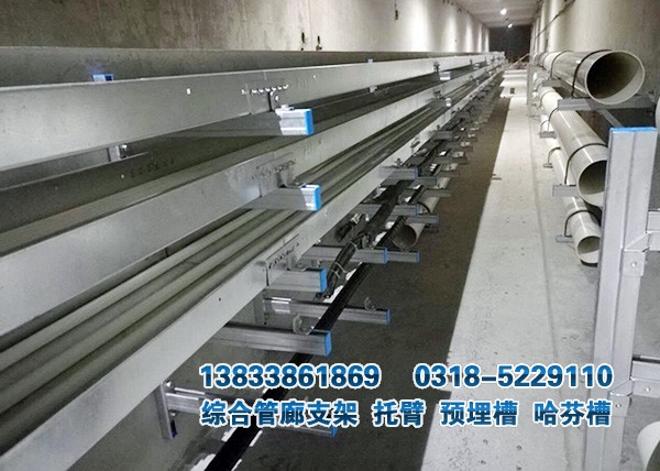 管廊装配支架