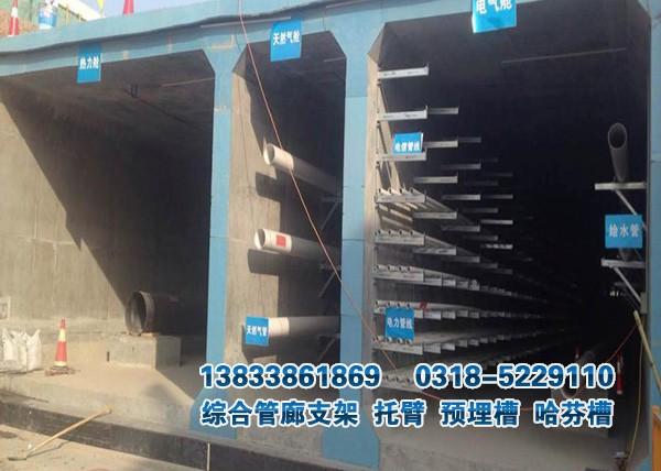 地下管廊支吊架