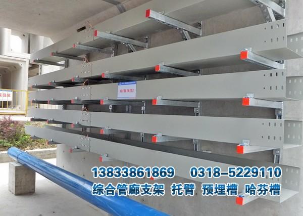 地下管廊电缆支架