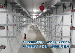 综合管廊抗震支架
