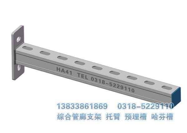 综合管廊电力支架安装