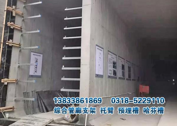 综合管廊装配式支架
