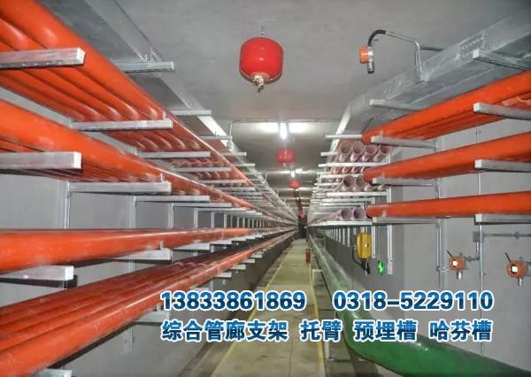 综合管廊成品电缆支架