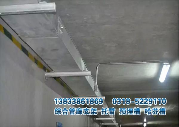 综合管廊可调式支架
