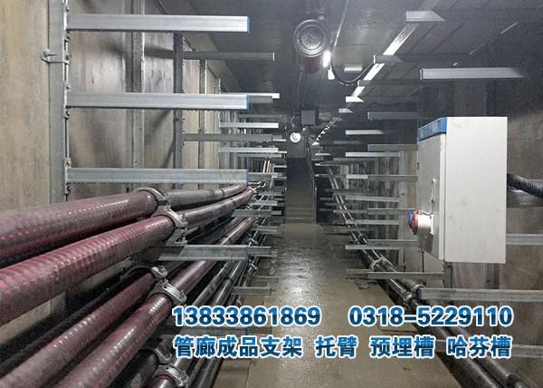 地下管廊可调式支架