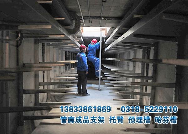 地下管廊成品电力支架