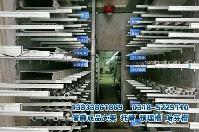 地下管廊支架示范段