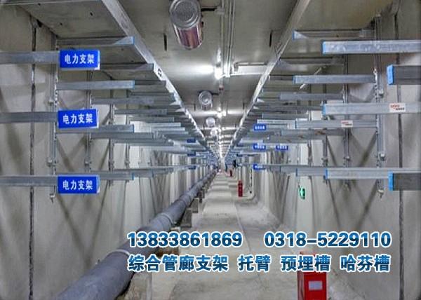 地下管廊成品支吊架系统