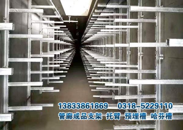 综合管廊成品支架