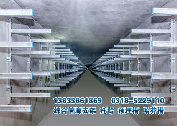 综合管廊电力可调式支架