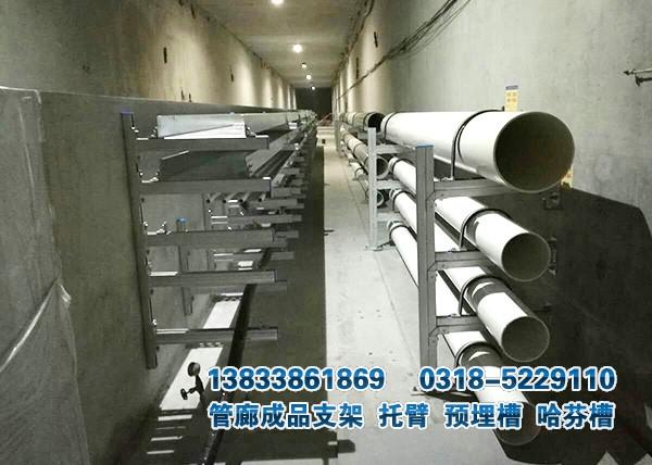 综合管廊预埋槽
