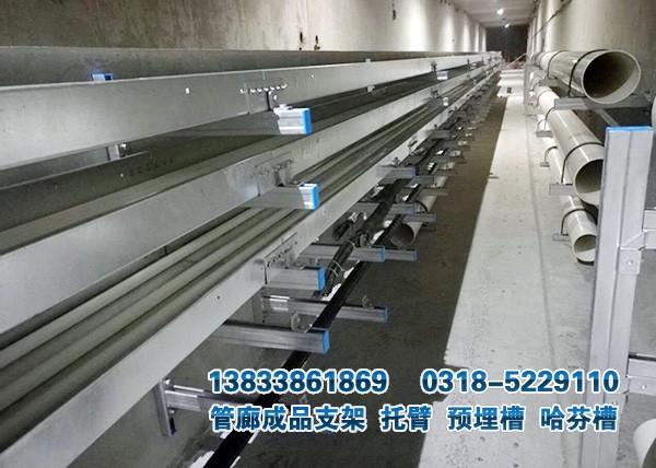 管廊电力可调式支架