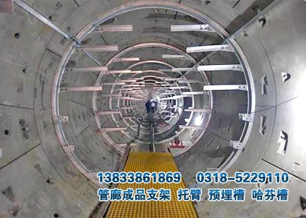 管廊弧形哈芬槽