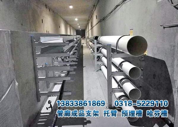地下管廊电力支架