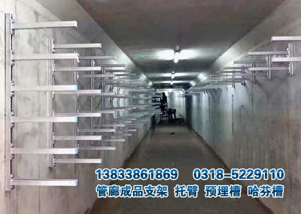 管廊电力抗震支架