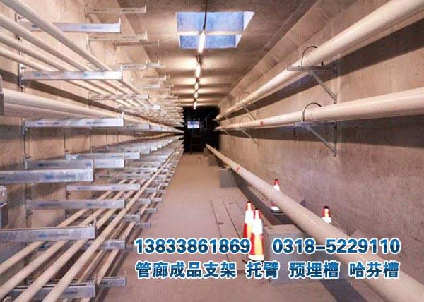 管廊电力通信支架