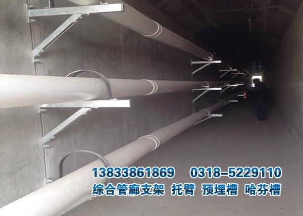 地下管廊可调电缆支架