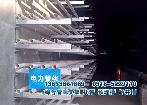 地下管廊滑动支架