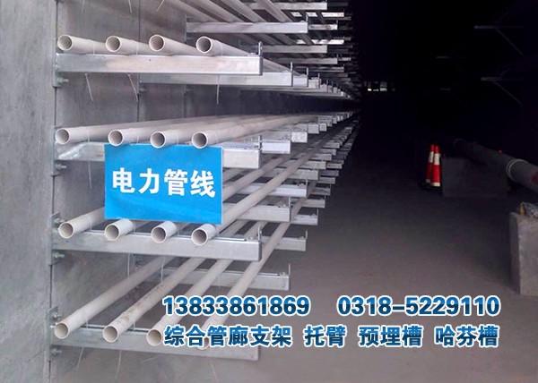 可调式管廊支架