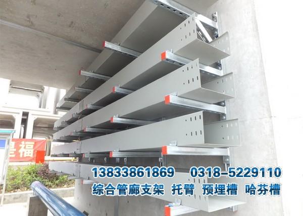 管廊装配式成品支架