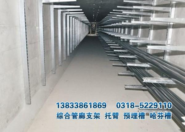 综合管廊装配式成品支架