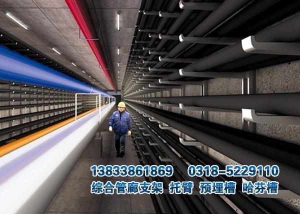 地下管廊滑移支架