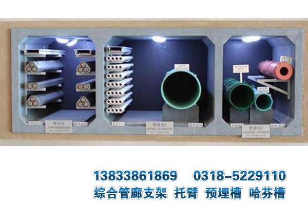 地下管廊装配式成品支架