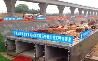 安徽亳州综合管廊