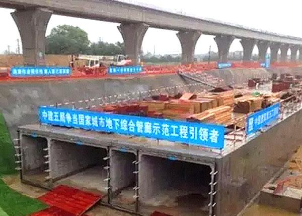 安徽亳州地下管廊